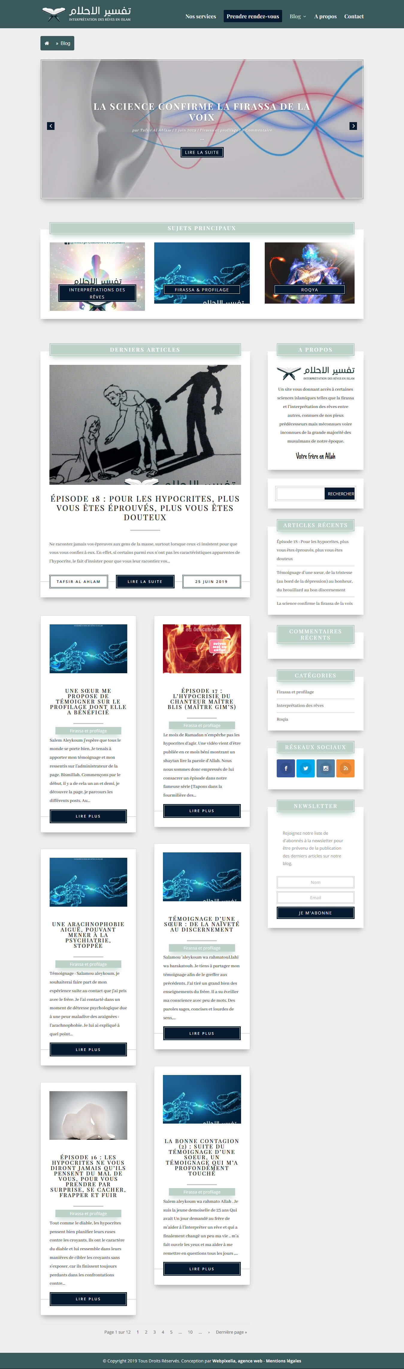 Tafsir Al Ahlam Page Blog Laptop
